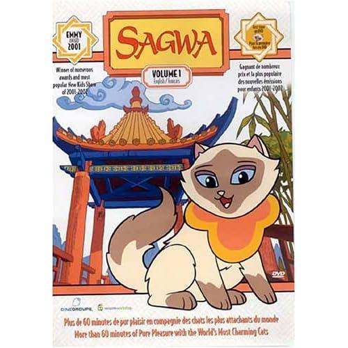 Amazon.com: Sagwa The Chinese Siamese Cat - Volume 1