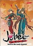 echange, troc Jubei Chan Ninja Girl 3: Secret of the Lovely Eye [Import USA Zone 1]