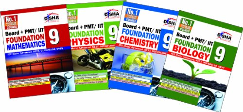 Boards + PMT/IIT Foundation Class 9 (Science + Maths) - Set of 4 Books (Old Edition)