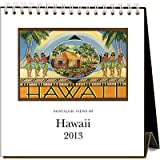 2013 Calendar Nostalgic Views of Hawaii 2013 Easel Desk Calendar