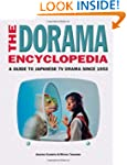 The Dorama Encyclopedia: A Guide to J...