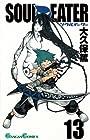 ソウルイーター 第13巻 2008年10月22日発売
