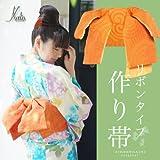 作り帯 リボンタイプ オレンジ 渦模様 < 浴衣帯 6>