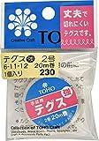 TOHO テグス 太さ約0.23mm×約20m巻 6-11-12(強) 2号 スキ