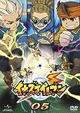 イナズマイレブン 05 [DVD]