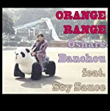 reason-ORANGE RANGE