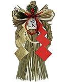 Amazon.co.jpD'Kotte 選べる 豪華 お正月寿飾り 迎春 しめ飾り 正月飾り 寿飾り 鶴 リース 玄関 車に サイズ デザイン選択できます。 取り付けフック付き (中(33cm×16.5cm)清粋飾り)