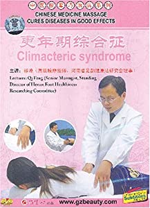 Climacteric Syndrome (Menopause Syndrome) (Chinese Medicine Massage Series)
