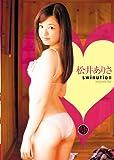 松井ありさ SWINUTION [DVD]