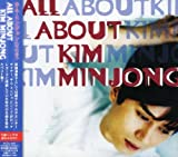 ALL ABOUT(CD+DVD)