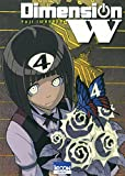 Dimension W Vol.4