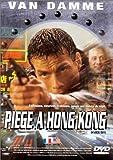 echange, troc Piège à Hong Kong