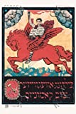 Canvas Print, Picture of the Pioneer for Communism – 12 x 18