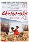 Image de Chihawseaon [Import USA Zone 1]