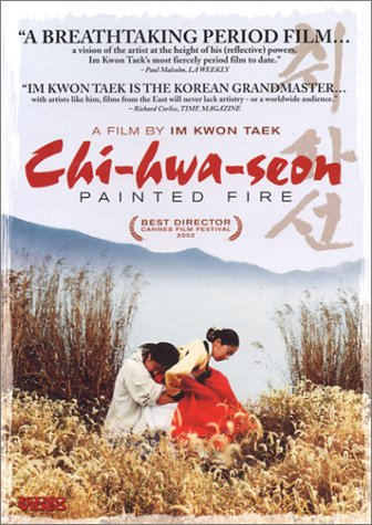 chihwaseon-painted-fire