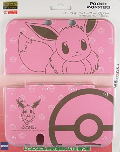 pocket-monsters-eevee-rubber-coat-cover-for-new-nintendo-3dsxl