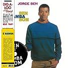 Ben E Samba Bom