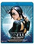 イーオン・フラックス(Blu-ray)