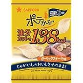 サッポロファインフーズ ポテかるっ ガーリックステーキ味 33g×12袋
