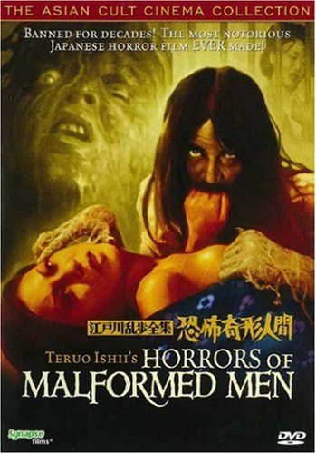 Horrors of Malformed Men