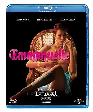 エマニエル夫人 無修正版 [Blu-ray]
