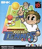 Pocket Tennis (Neogeo)