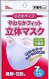 やわらかフィット 立体マスク 小さめサイズ(こども・小顔用) 7枚入
