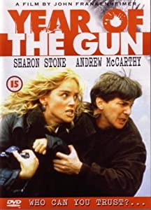 Year Of The Gun [1991] [DVD]