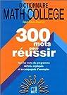 Dictionnaire Math Coll�ge. 300 mots pour r�ussir par Boursin