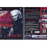 Grigori Kozintsev's King Lear (Korol Lir) Original Widescreen Special Edition 2 DVD Set with English Subtitles