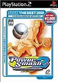 echange, troc Power Smash 2 (Sega the Best 2800)[Import Japonais]