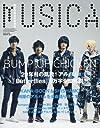 MUSICA(ムジカ) 2016年 03 月号 [雑誌]