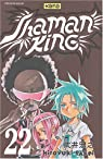 Shaman King, tome 22 : Epilogue III par Takei