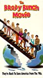 The Brady Bunch Movie [VHS]