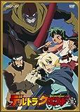 デルトラクエスト Vol.11 [DVD]