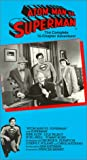 Atom Man Vs Superman [VHS]
