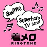 キユーピー3分クッキング/テレビ番組(着信音)