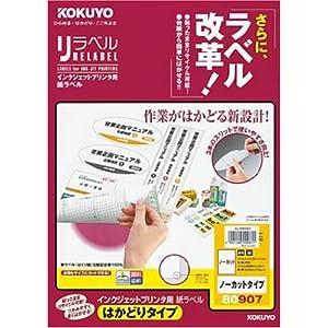 KOKUYO インクジェット用紙ラベル(リラベル)(はかどりタイプ) A4 ノーカット 20枚 KJ-E80907