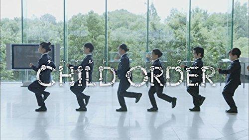 CHILD ORDER