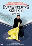 echange, troc Chen-Style Tai Chi Sparring - Capture And Overwhelming Skills Vol.2 [Import anglais]