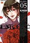 BLOOD+ (5)