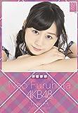 クリアファイル付 (卓上)AKB48 古畑奈和 カレンダー 2015年