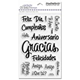 Stampendous SSC181 Spanish Messages