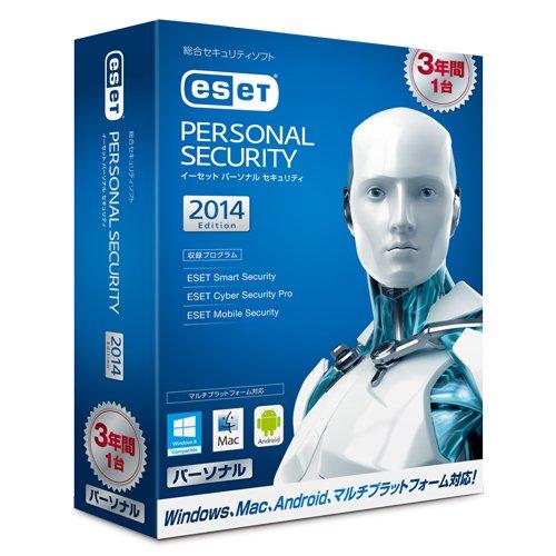 ESET パーソナル セキュリティ 2014 (3年1台版)