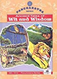 Ancient Tales Of Wit And Wisdom (Amar Chitra Katha) 5 in 1 Pancharatna Series
