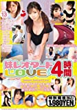 【アウトレット】妹レオタードLOVE 4時間 マルクス兄弟 [DVD]