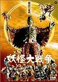 �Ų������� [DVD]