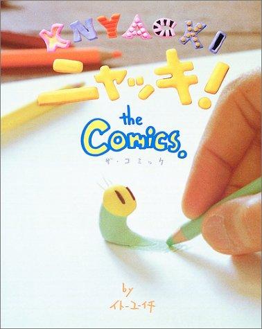 ニャッキ!the Comics.