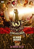 GANGA ZUMBA SUMMER SESSION UM LIVE at SHIBUYA-AX [DVD]
