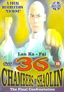 36 Chambers Of Shaolin - The Final Confrontation [1978] [DVD]